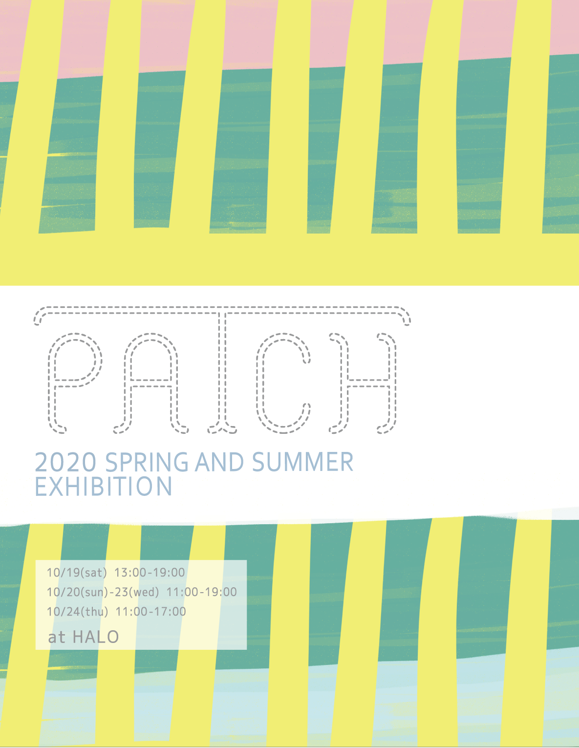PATCH 2020 S/S